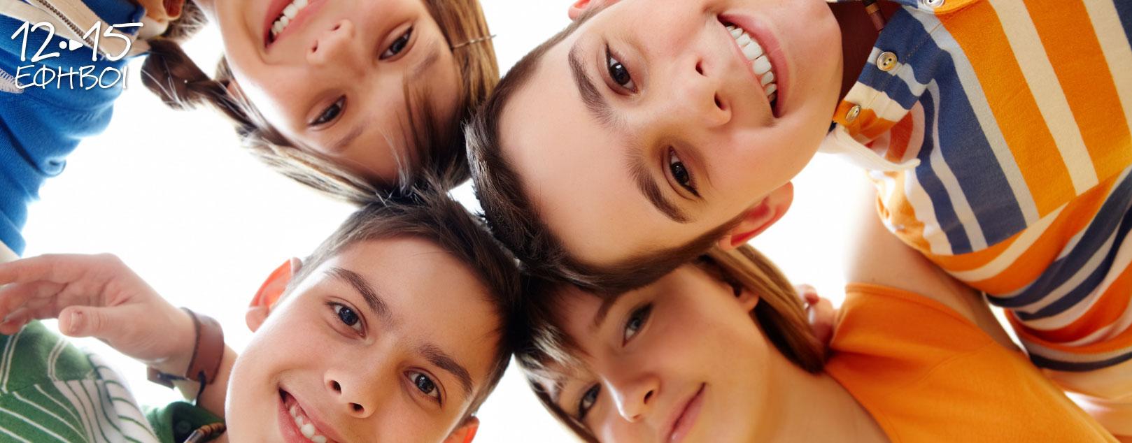 Αγγλικά για έφηβους 12-15